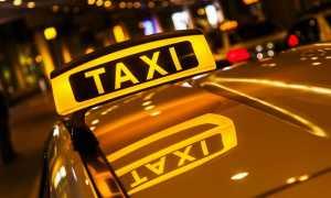 Как выбрать качественное и безопасное такси для поездки в аквапарк всей семьей